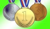 pierwsze_miejsce_medal