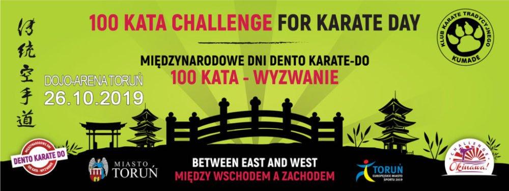 kata_challenge_2019_baner