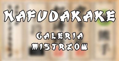 nafudakake_02_slider