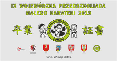 plakat_przedszkoliada_2019_slider