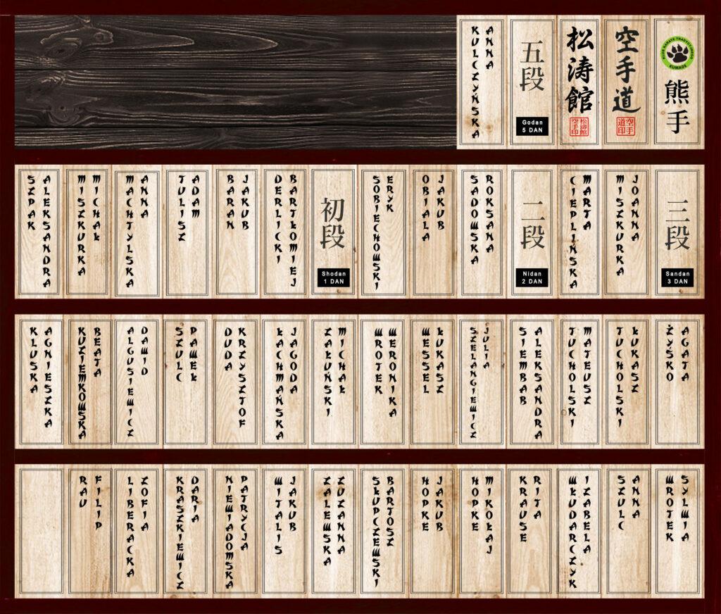 nafudakake_kumade_2021_ww